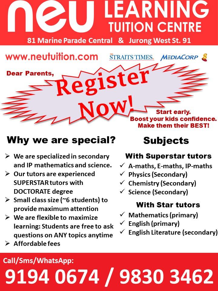 2017-registration